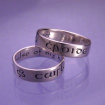 Gaelic Pulse of My Heart Sterling Silver Irish Ring